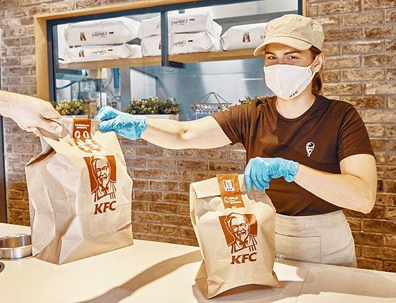 KFC przekazało potrzebującym ponad 1,5 mln posiłków